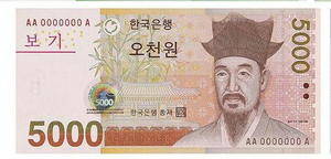 Currency_South_Korea-1f379.jpg