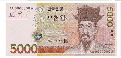 Currency_South_Korea.jpg